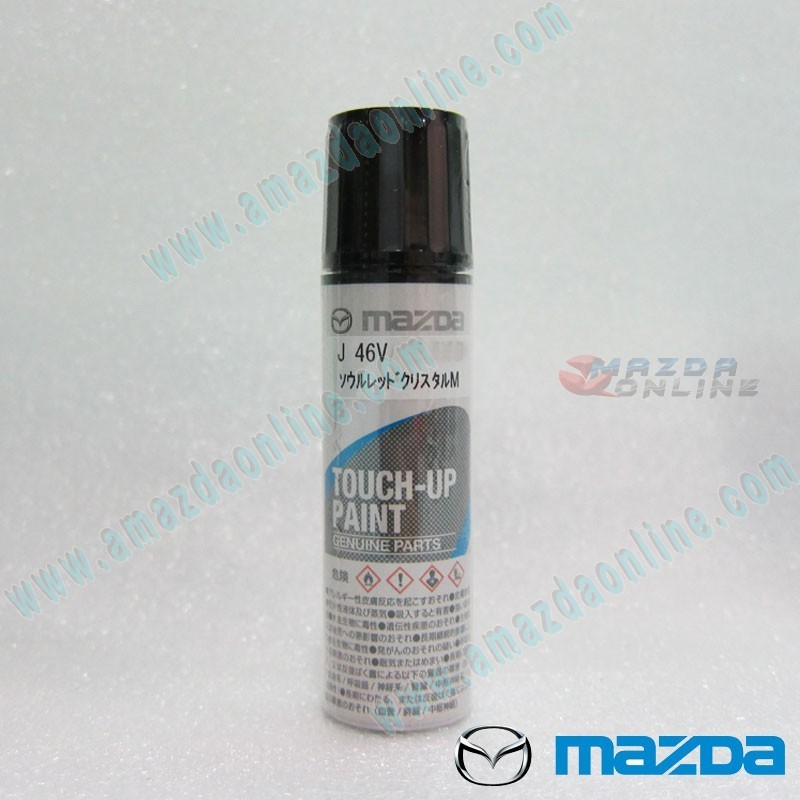 How To Add Touch Up Paint Mazda